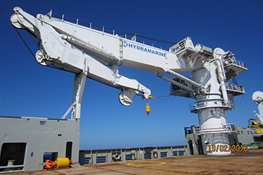 Mage ru - Integrated offshore vessel service for oil and gas