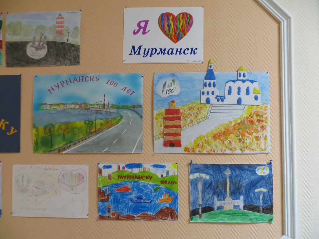 Мурманск картинки для детей, доброе